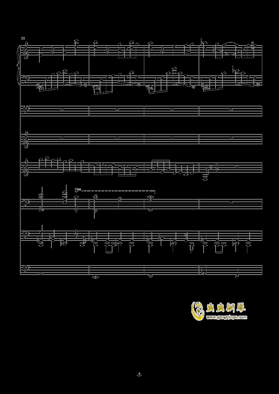 葡萄酒情人节钢琴谱 第5页