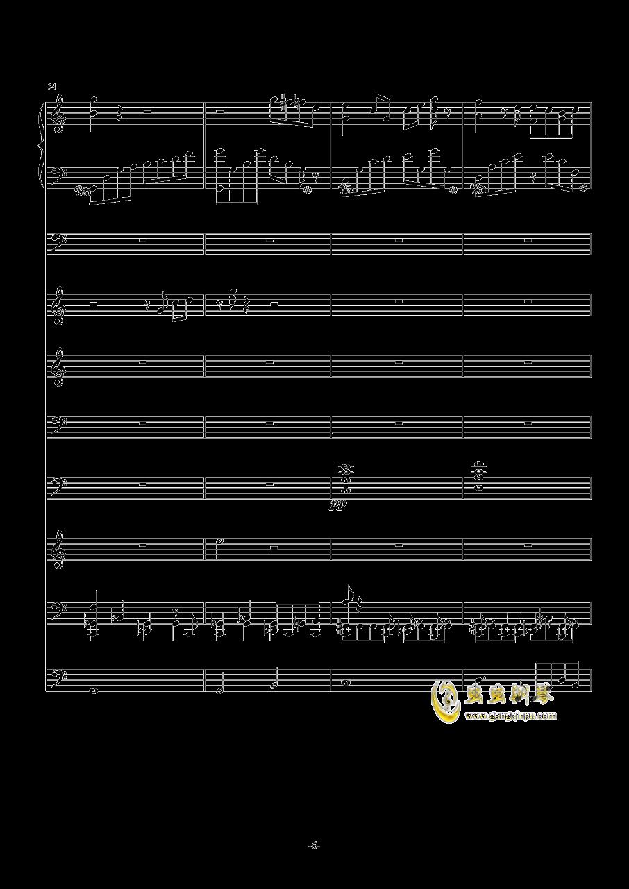 葡萄酒情人节钢琴谱 第6页