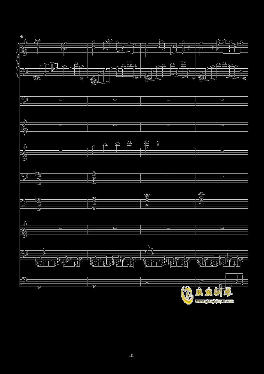 葡萄酒情人节钢琴谱 第8页