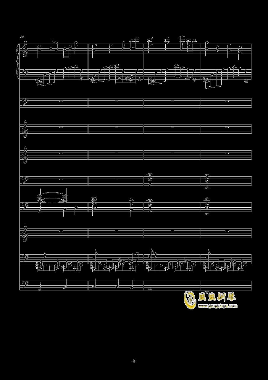 葡萄酒情人节钢琴谱 第9页