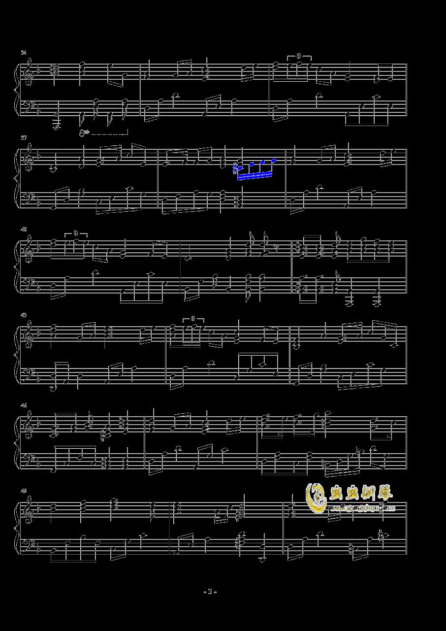 生命之源钢琴谱 第3页