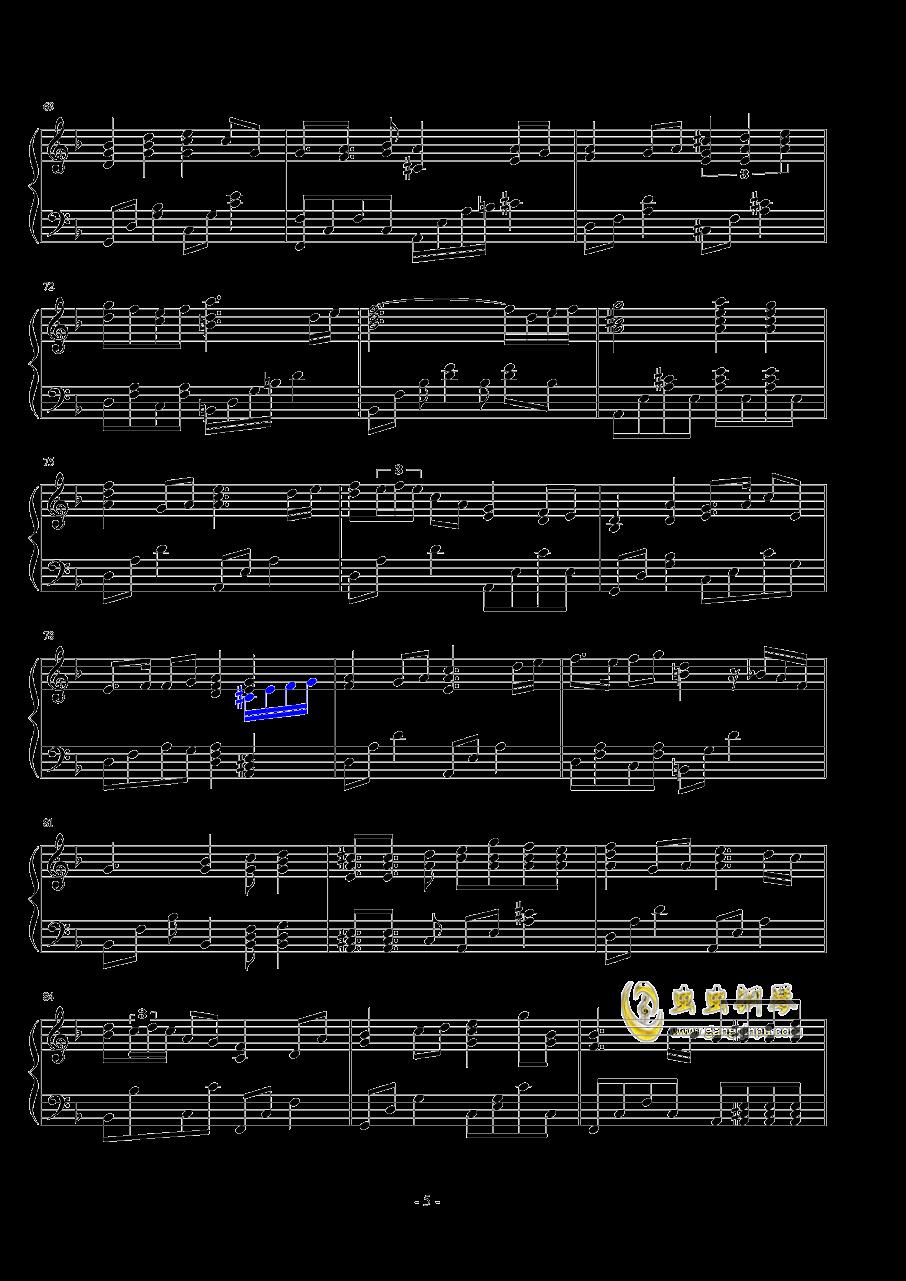 生命之源钢琴谱 第5页