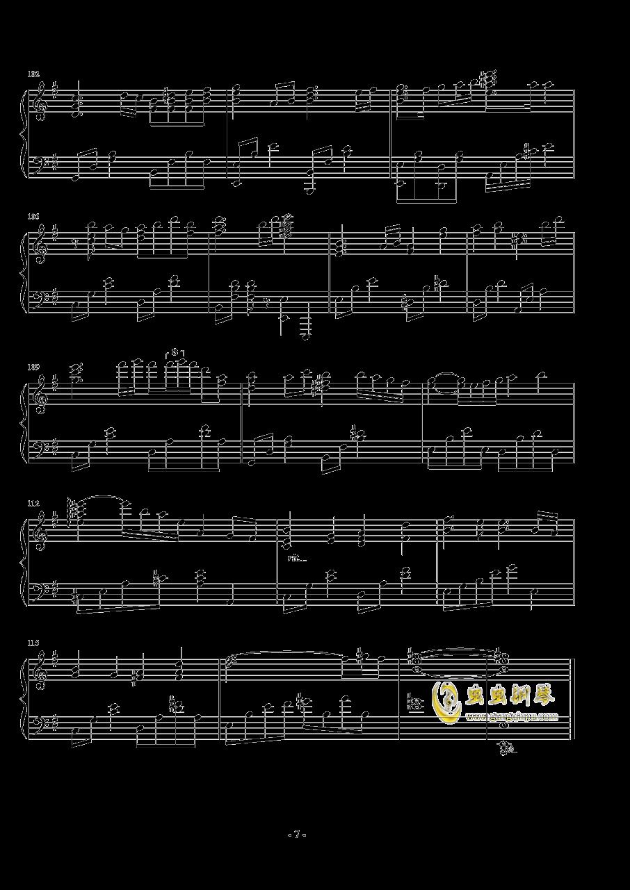 生命之源钢琴谱 第7页