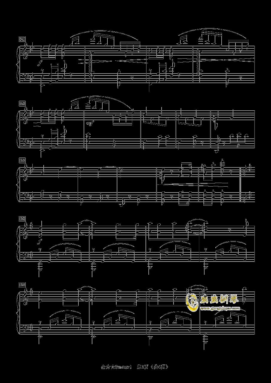 单纯女孩钢琴谱 第2页