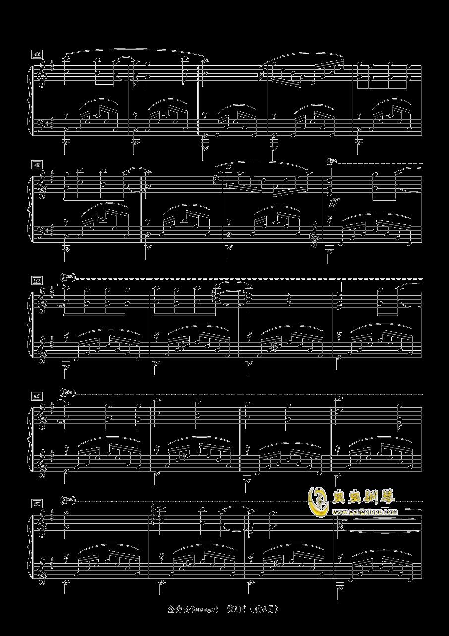 单纯女孩钢琴谱 第3页