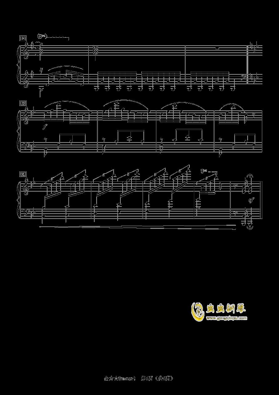 单纯女孩钢琴谱 第4页