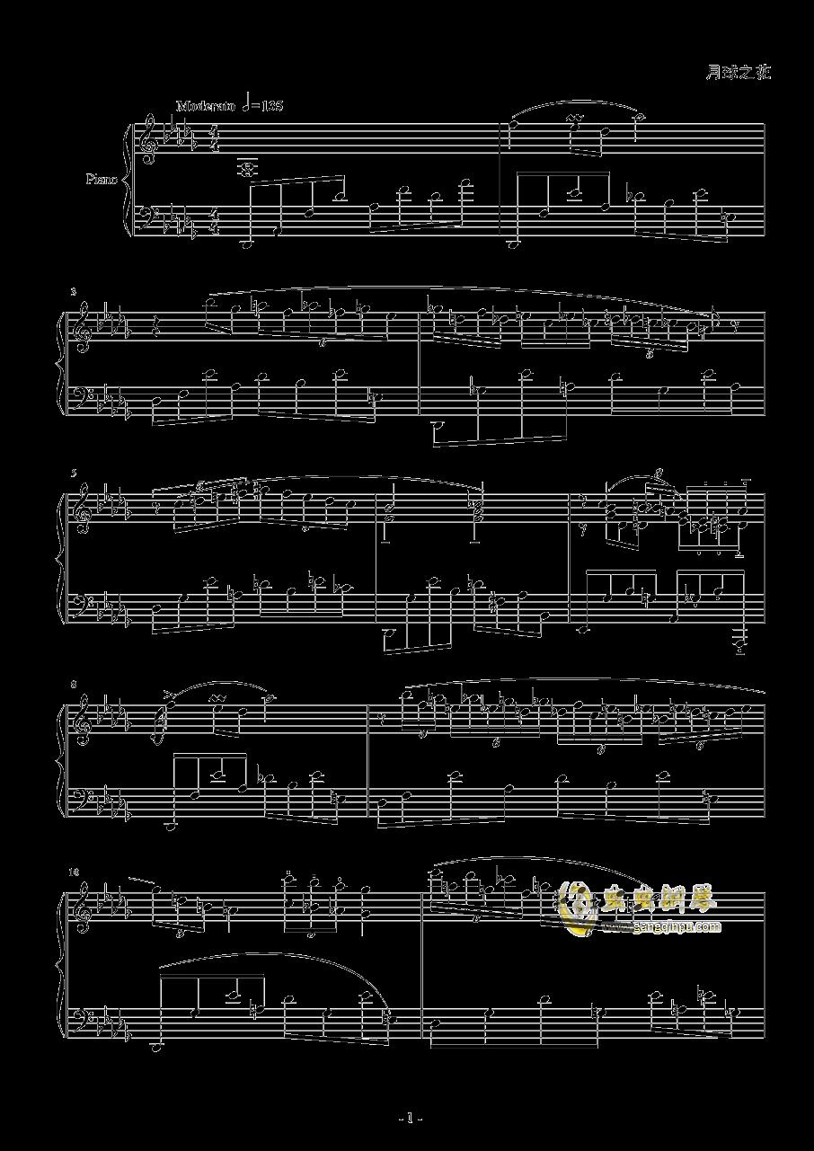 降D大调钢琴谱 第1页