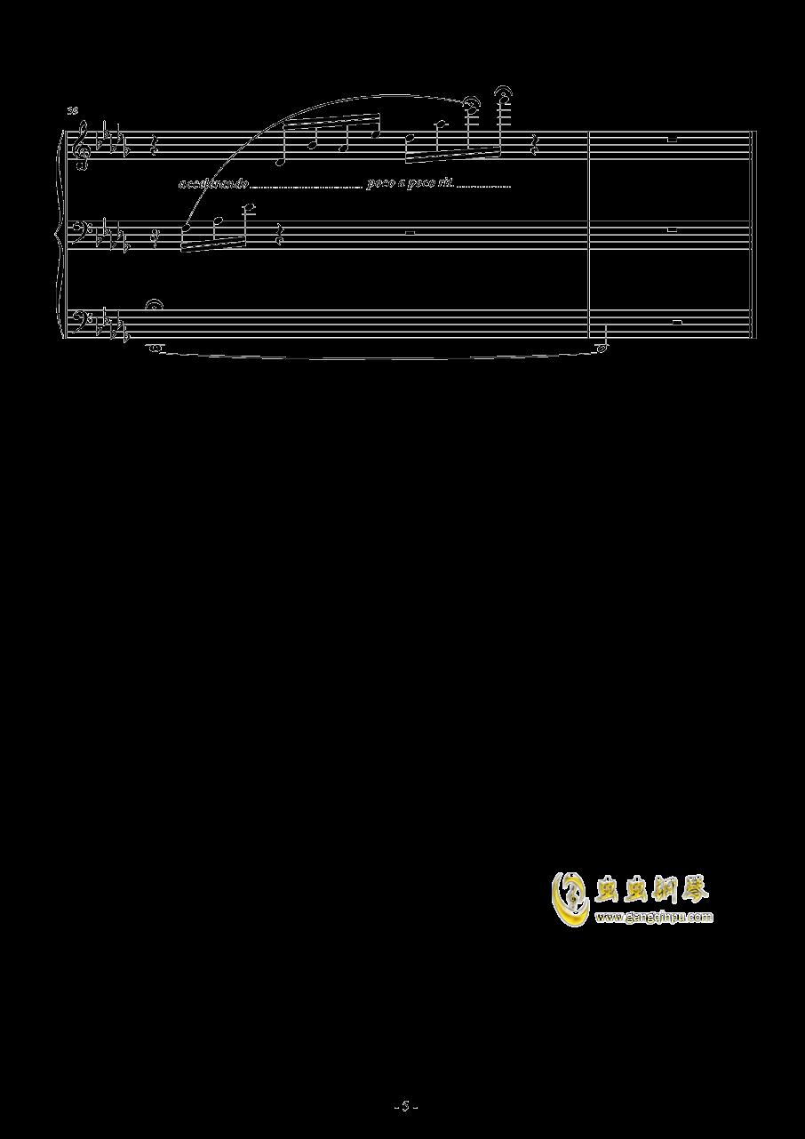 降D大调钢琴谱 第5页