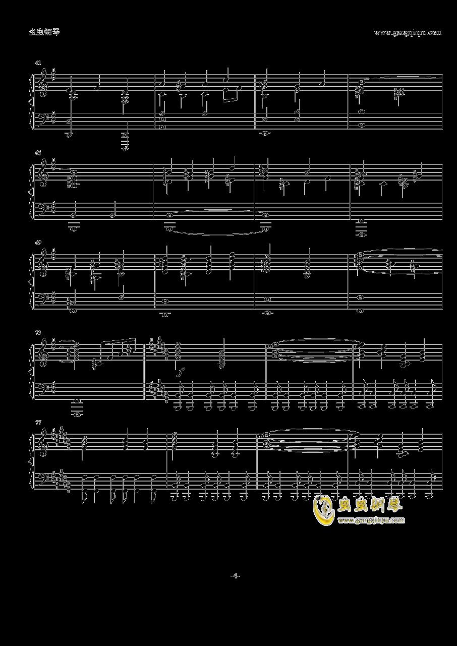 メインテ�`マ钢琴谱 第4页