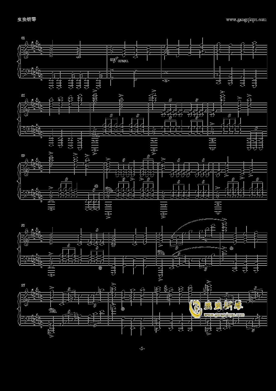 メインテ�`マ钢琴谱 第5页