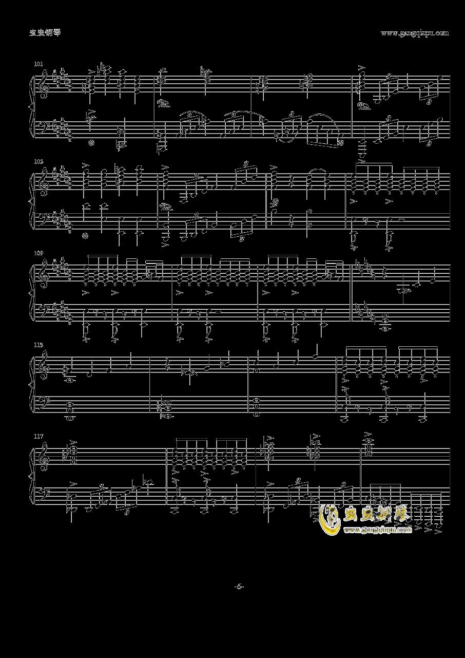 メインテ�`マ钢琴谱 第6页