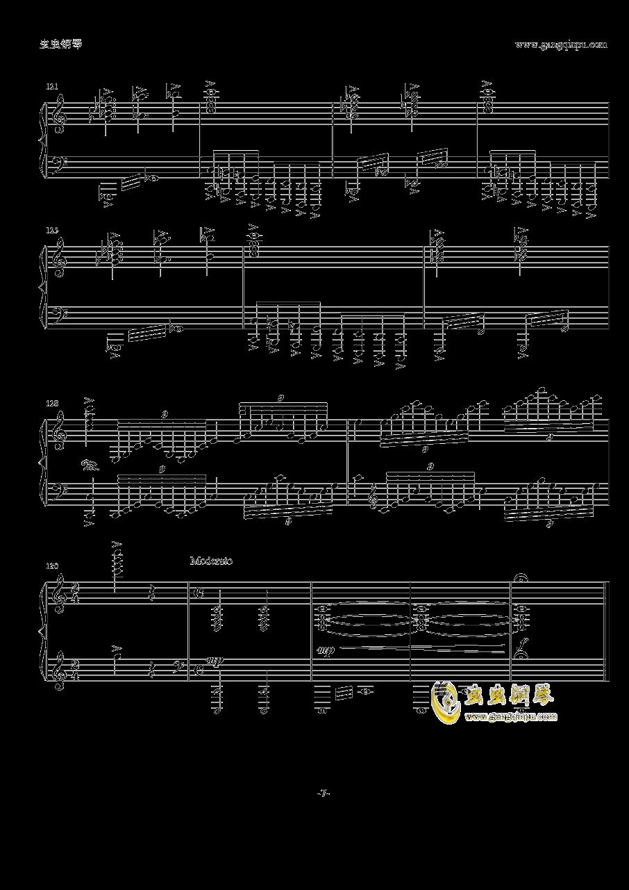 メインテ�`マ钢琴谱 第7页