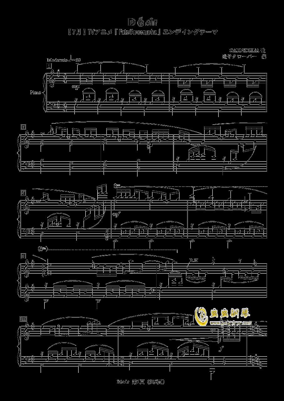 Fate/Apocrypha钢琴谱 第1页