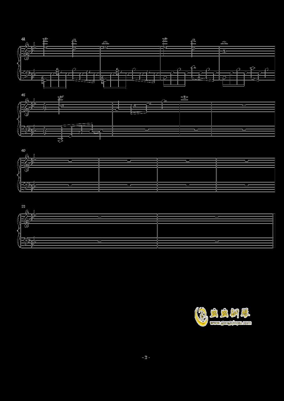 为爱所困钢琴谱 第3页