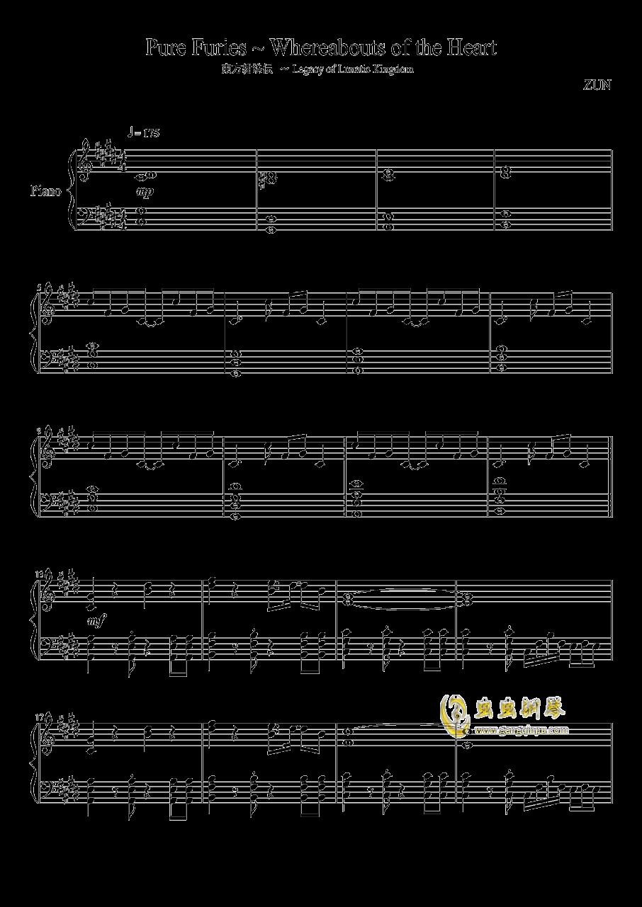 心の在�I钢琴谱 第1页