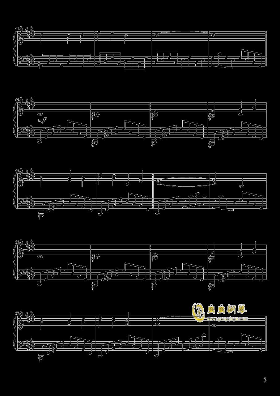 心の在�I钢琴谱 第3页