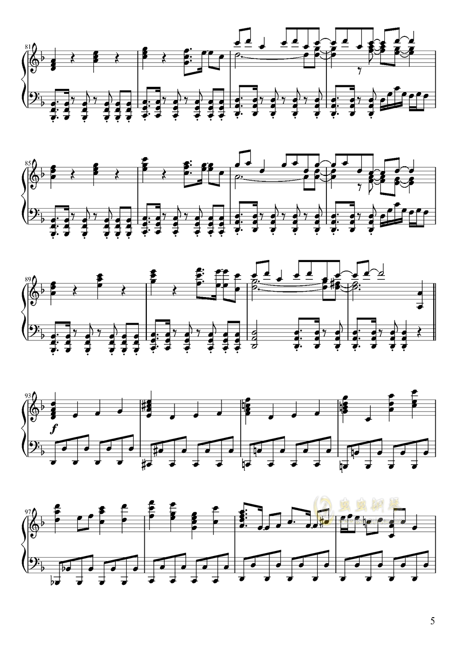 心の在�I钢琴谱 第5页