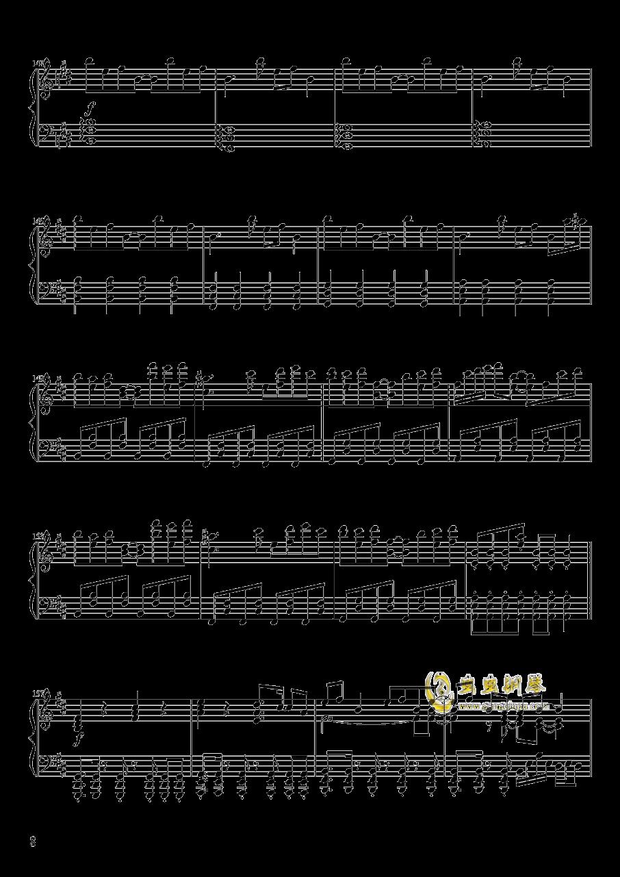 心の在�I钢琴谱 第8页