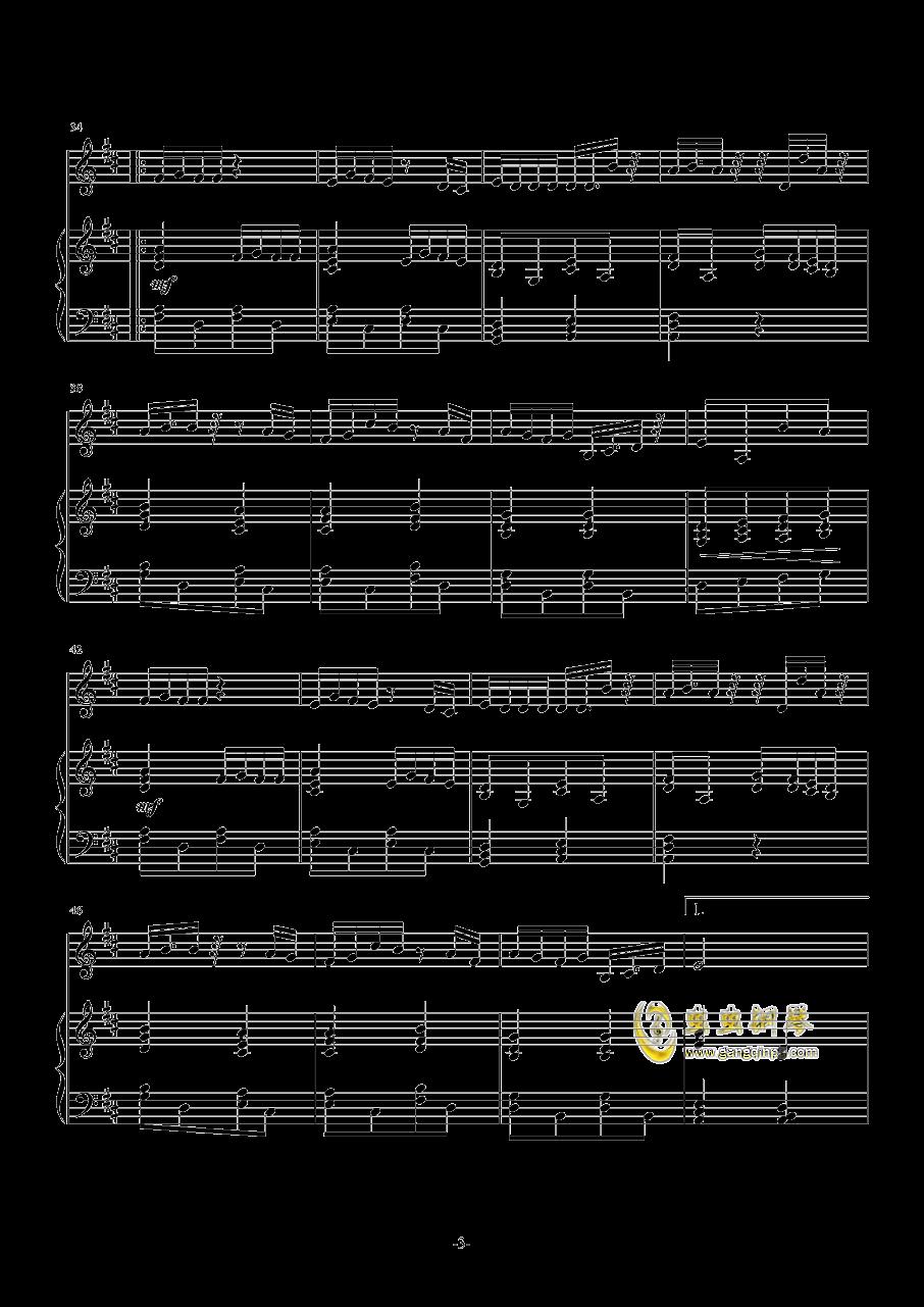 只要平凡钢琴简谱