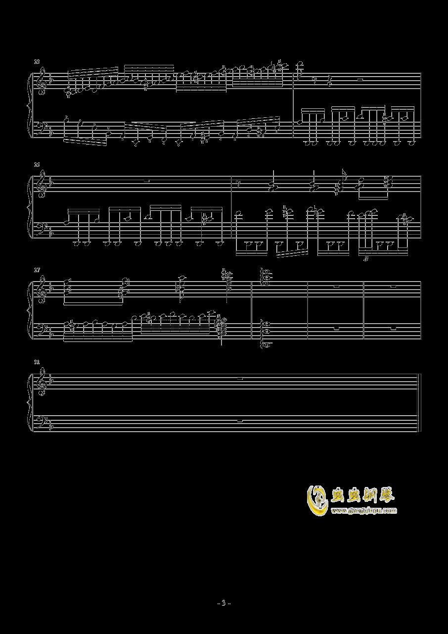 蛙蛤蛤钢琴谱 第3页
