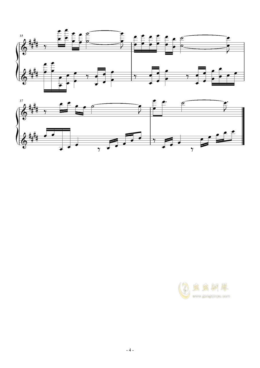 �流れ钢琴谱 第4页