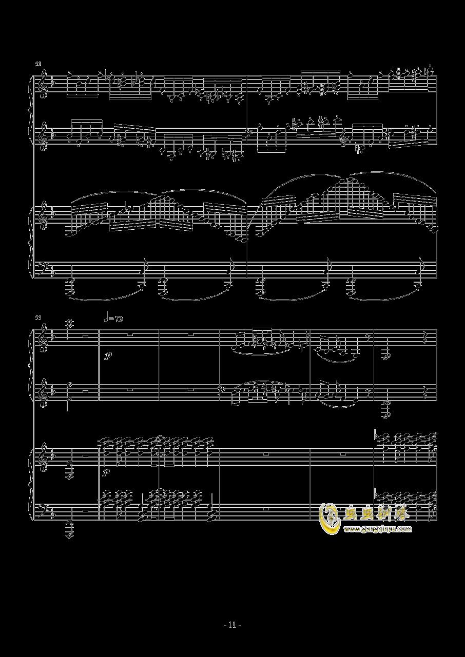 小温狂想曲 2.21钢琴谱 第11页