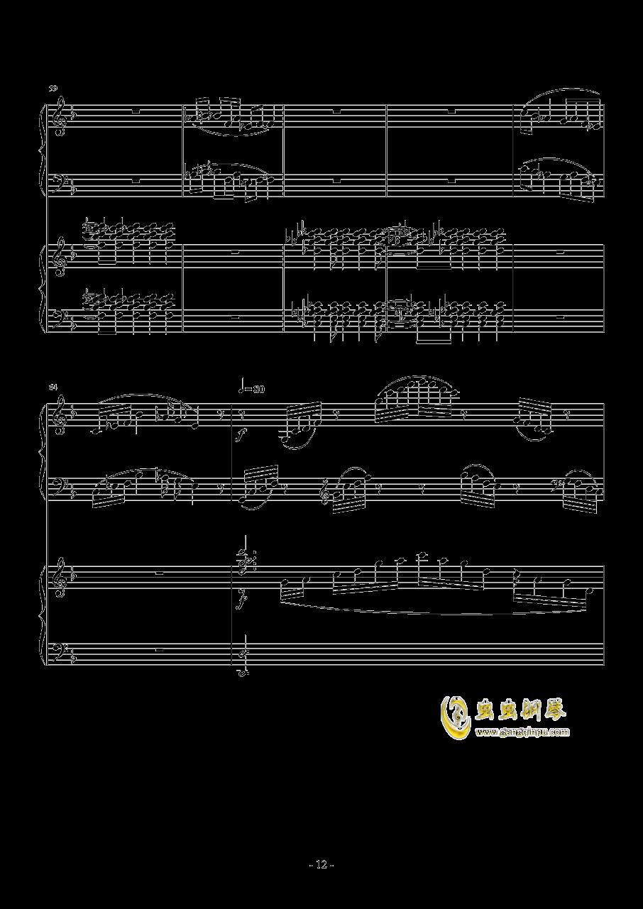 小温狂想曲 2.21钢琴谱 第12页