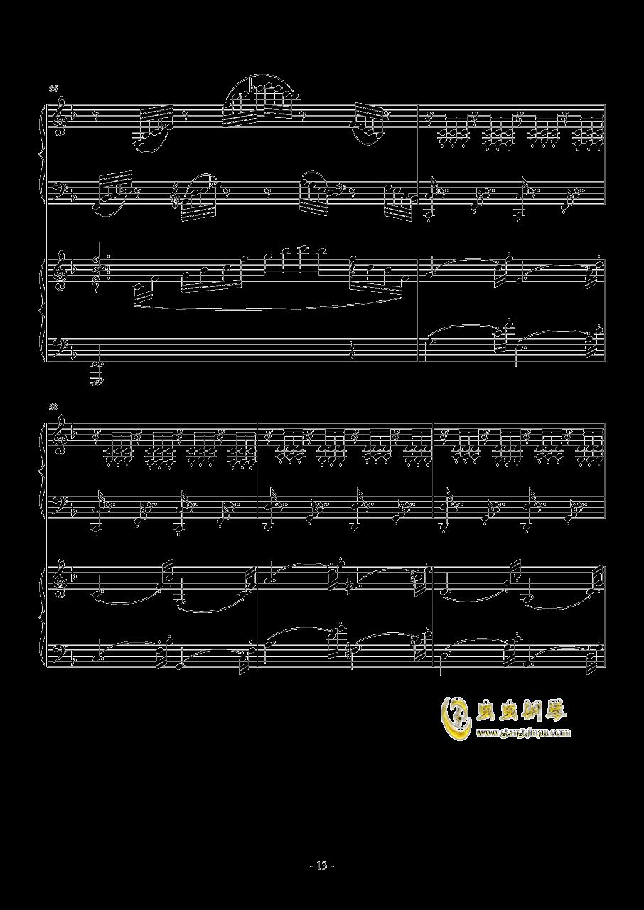 小温狂想曲 2.21钢琴谱 第13页