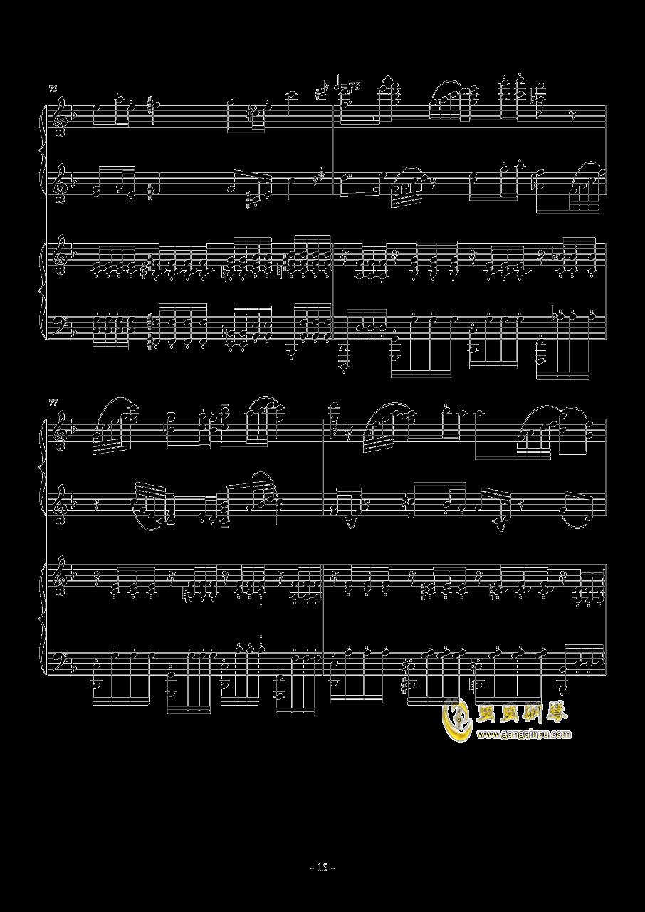 小温狂想曲 2.21钢琴谱 第15页