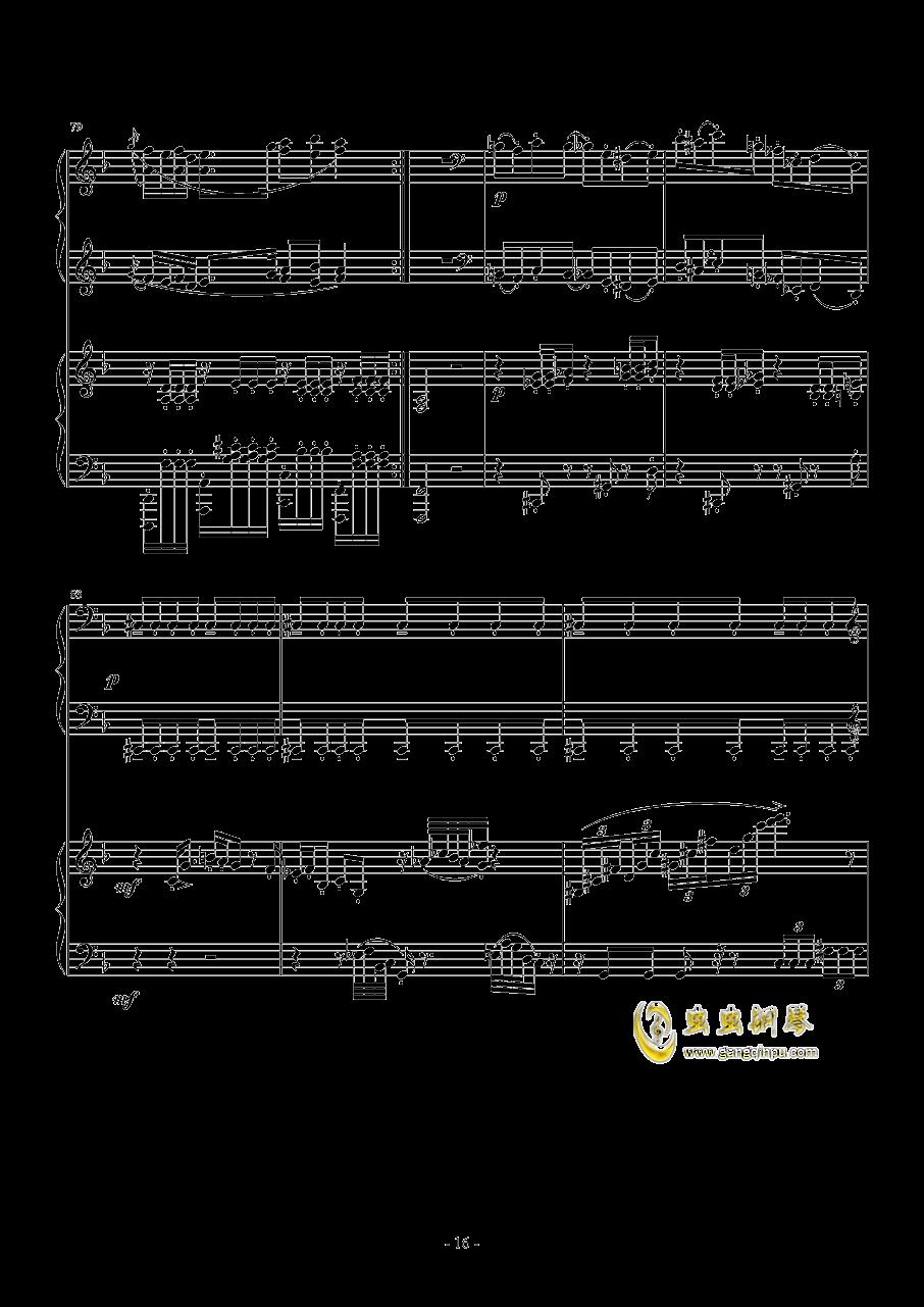 小温狂想曲 2.21钢琴谱 第16页