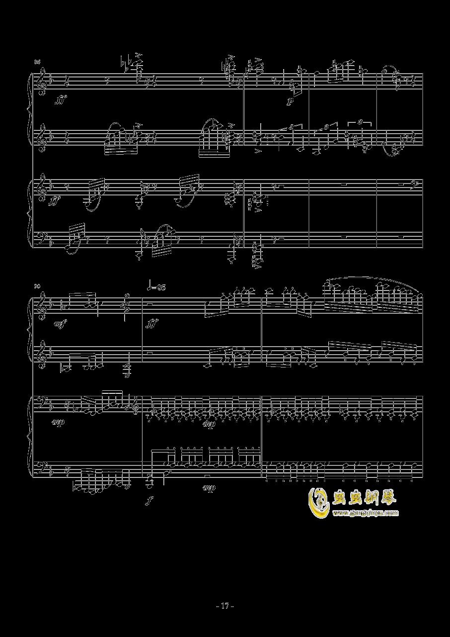 小温狂想曲 2.21钢琴谱 第17页