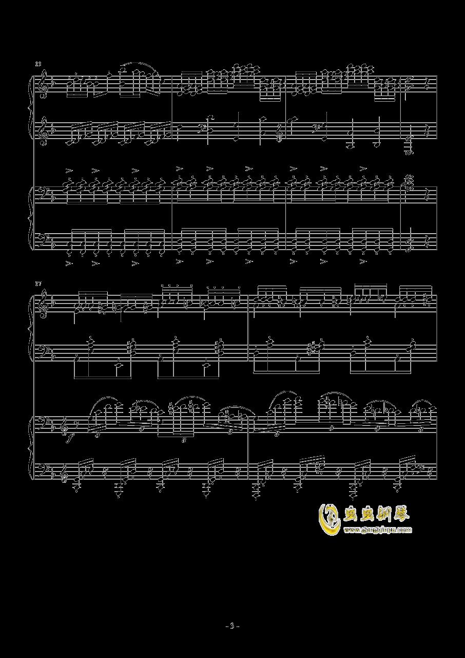 小温狂想曲 2.21钢琴谱 第3页