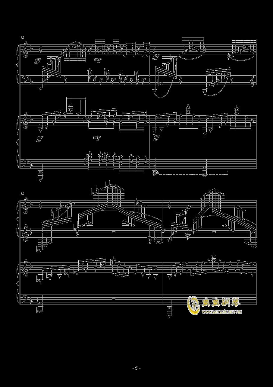 小温狂想曲 2.21钢琴谱 第5页