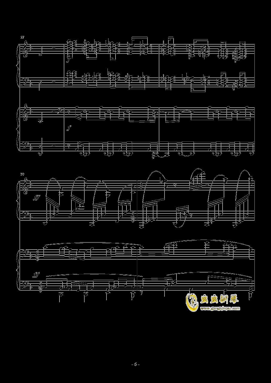 小温狂想曲 2.21钢琴谱 第6页