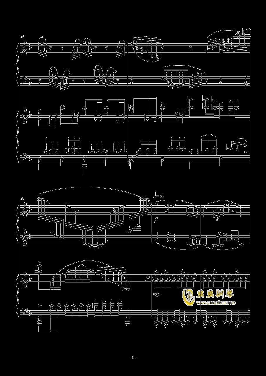 小温狂想曲 2.21钢琴谱 第8页