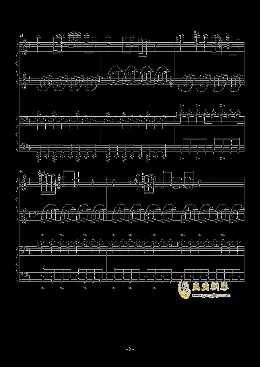 小温狂想曲 2.21钢琴谱 第9页