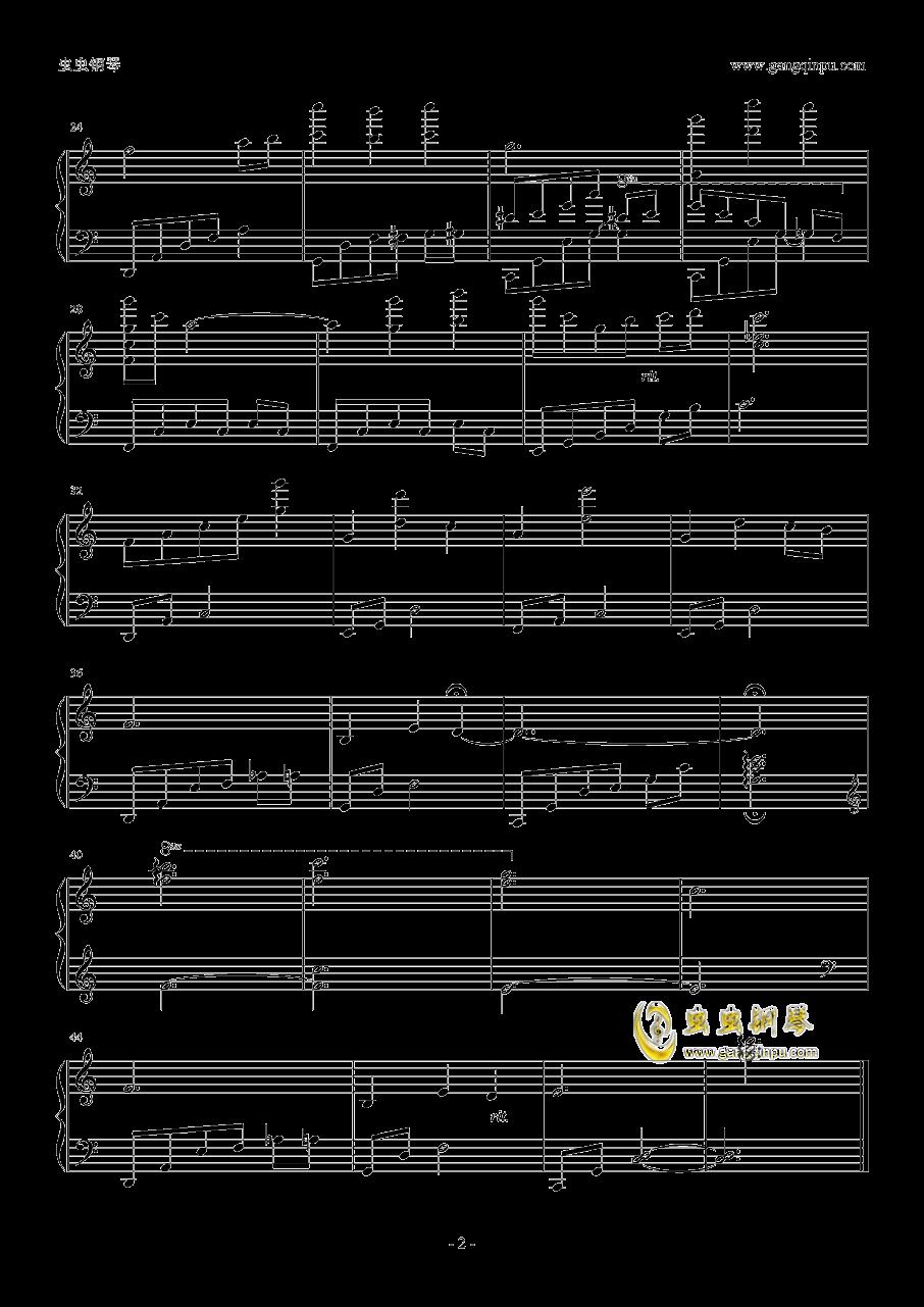 徘徊着,徘徊着......钢琴谱 第2页