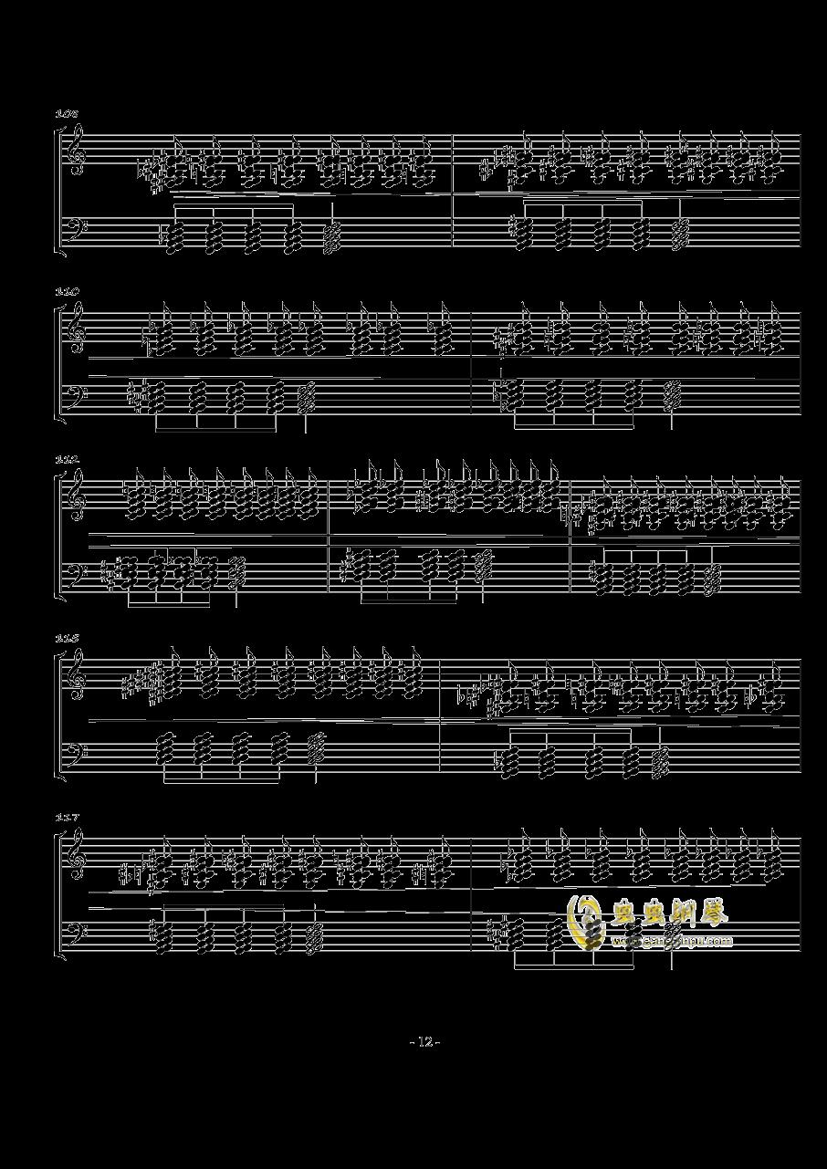 火星奏鸣曲-第一乐章钢琴谱 第12页