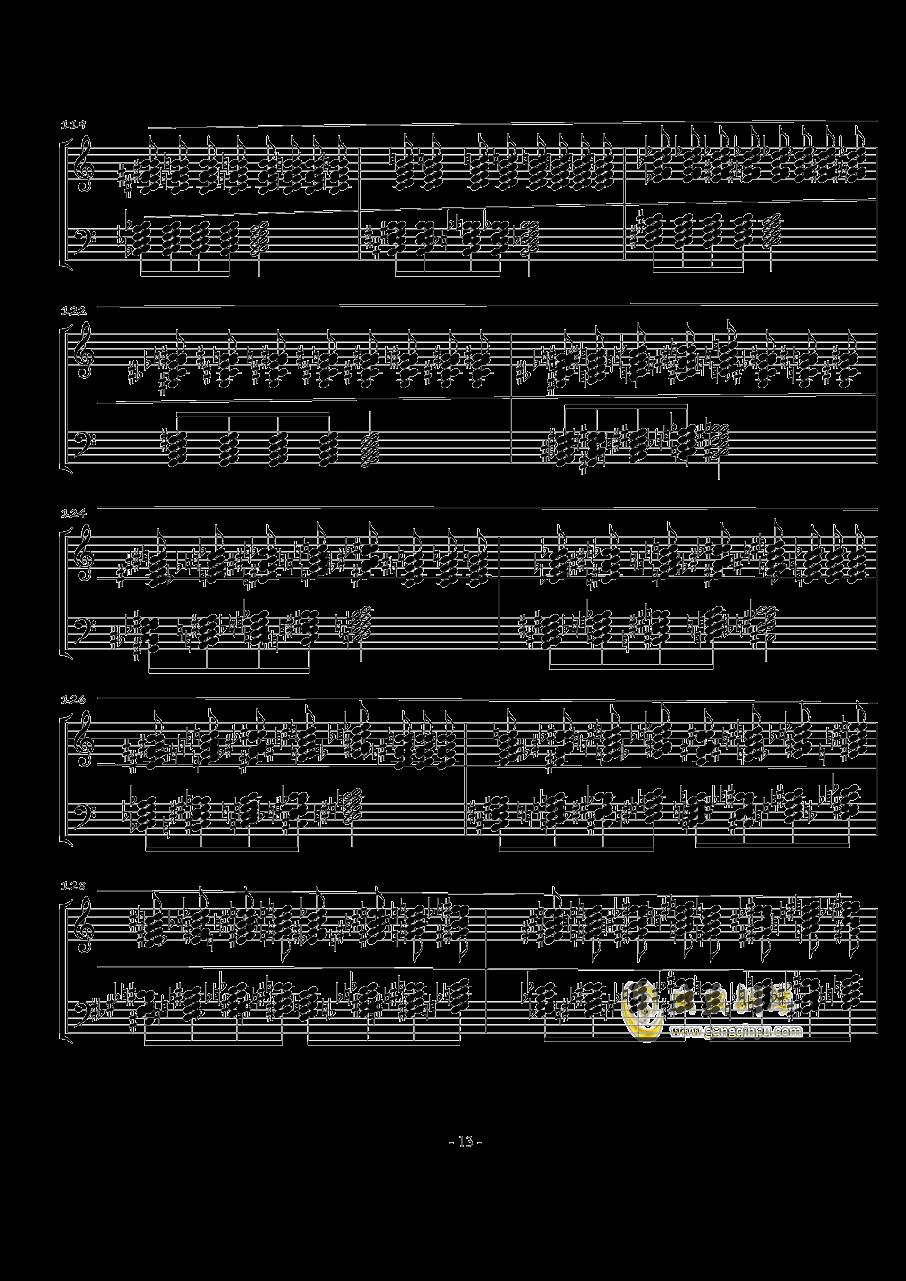 火星奏鸣曲-第一乐章钢琴谱 第13页