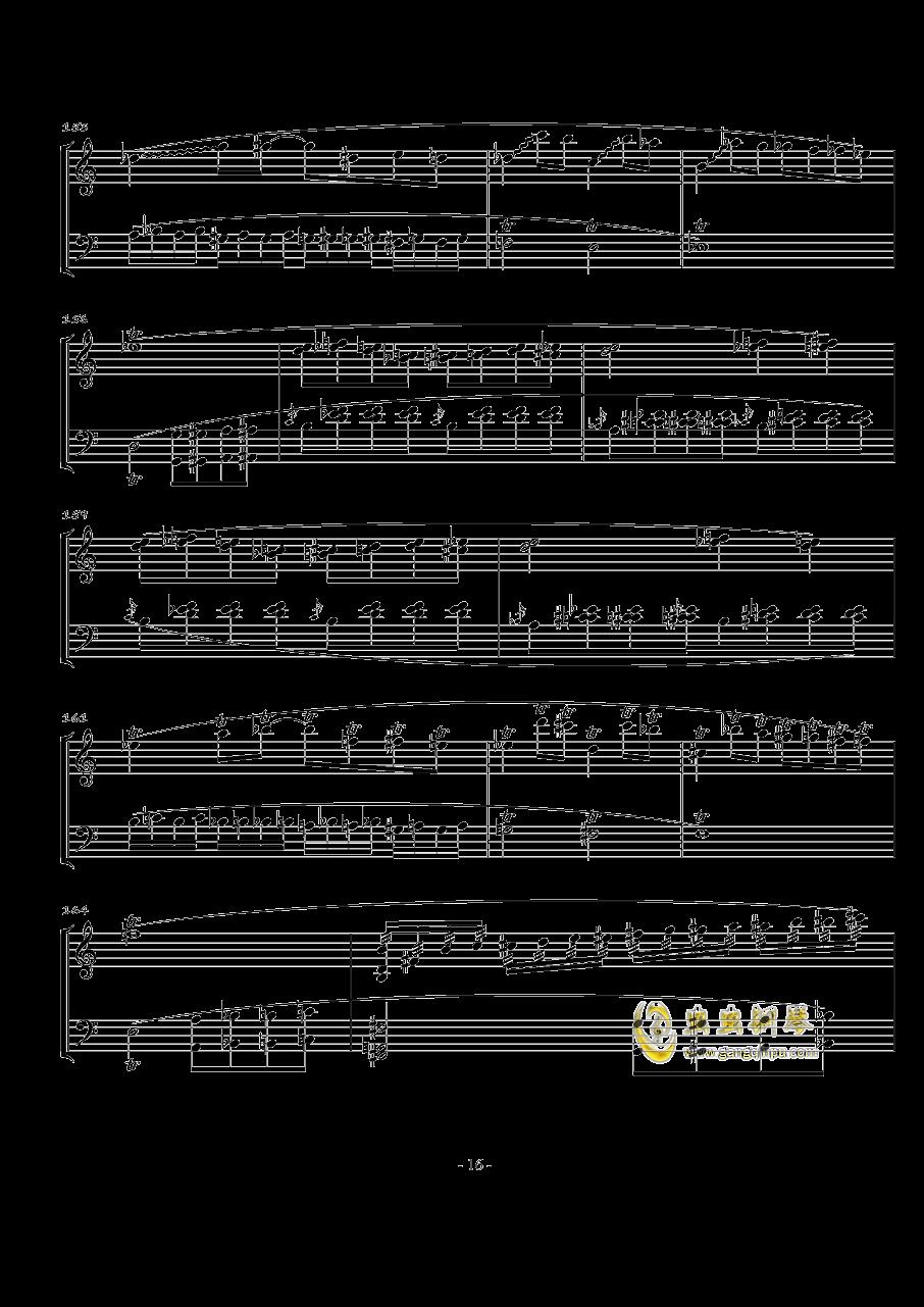火星奏鸣曲-第一乐章钢琴谱 第16页