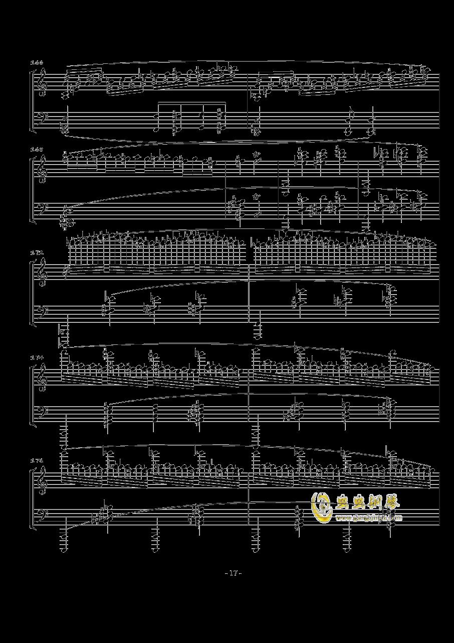 火星奏鸣曲-第一乐章钢琴谱 第17页