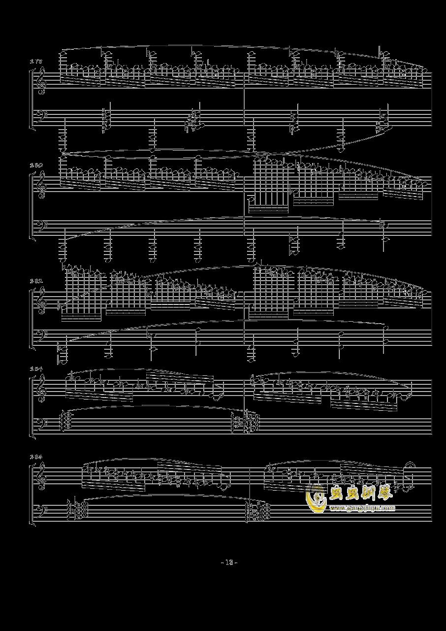 火星奏鸣曲-第一乐章钢琴谱 第18页