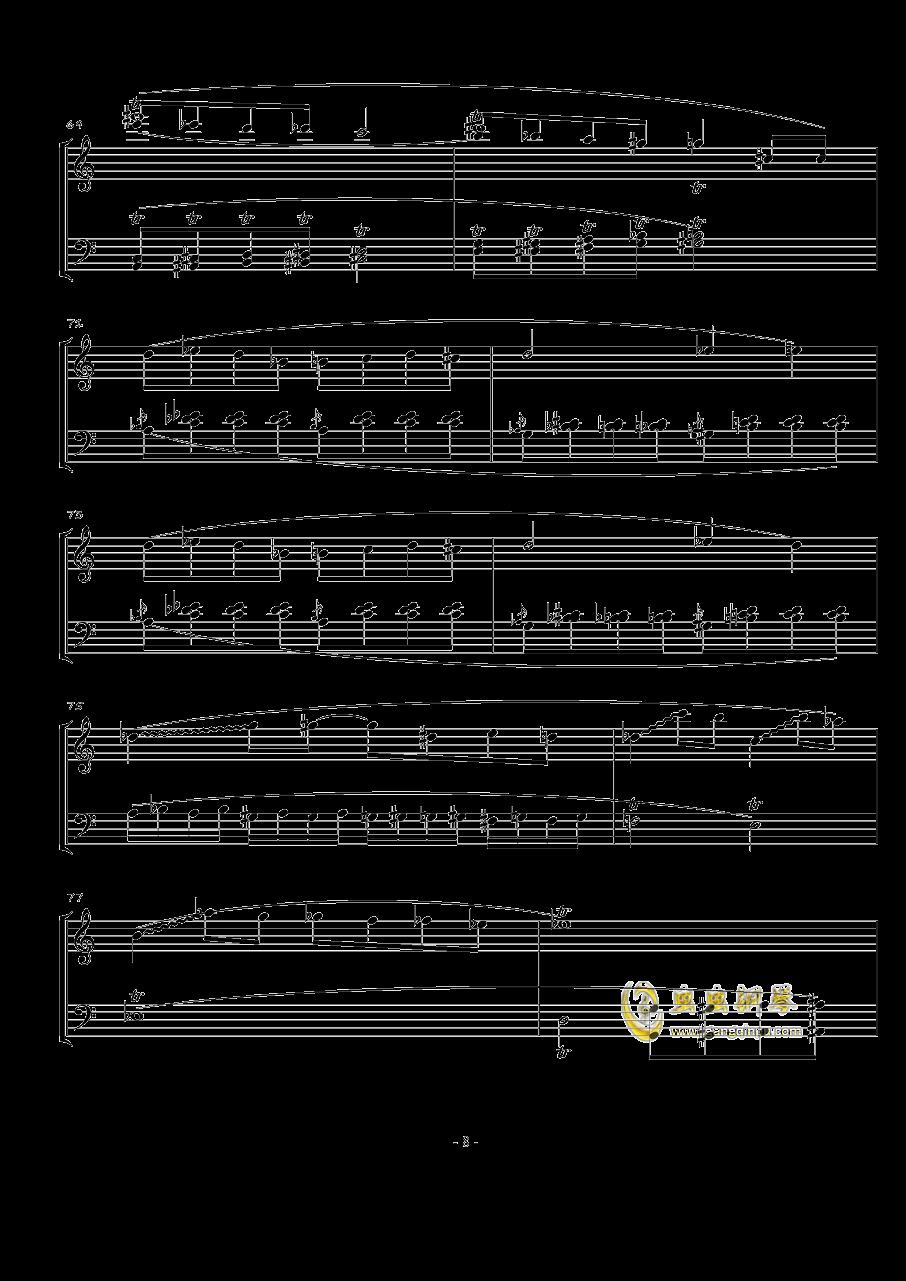 火星奏鸣曲-第一乐章钢琴谱 第8页