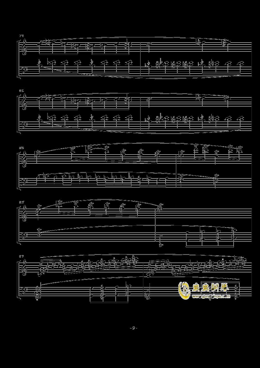 火星奏鸣曲-第一乐章钢琴谱 第9页