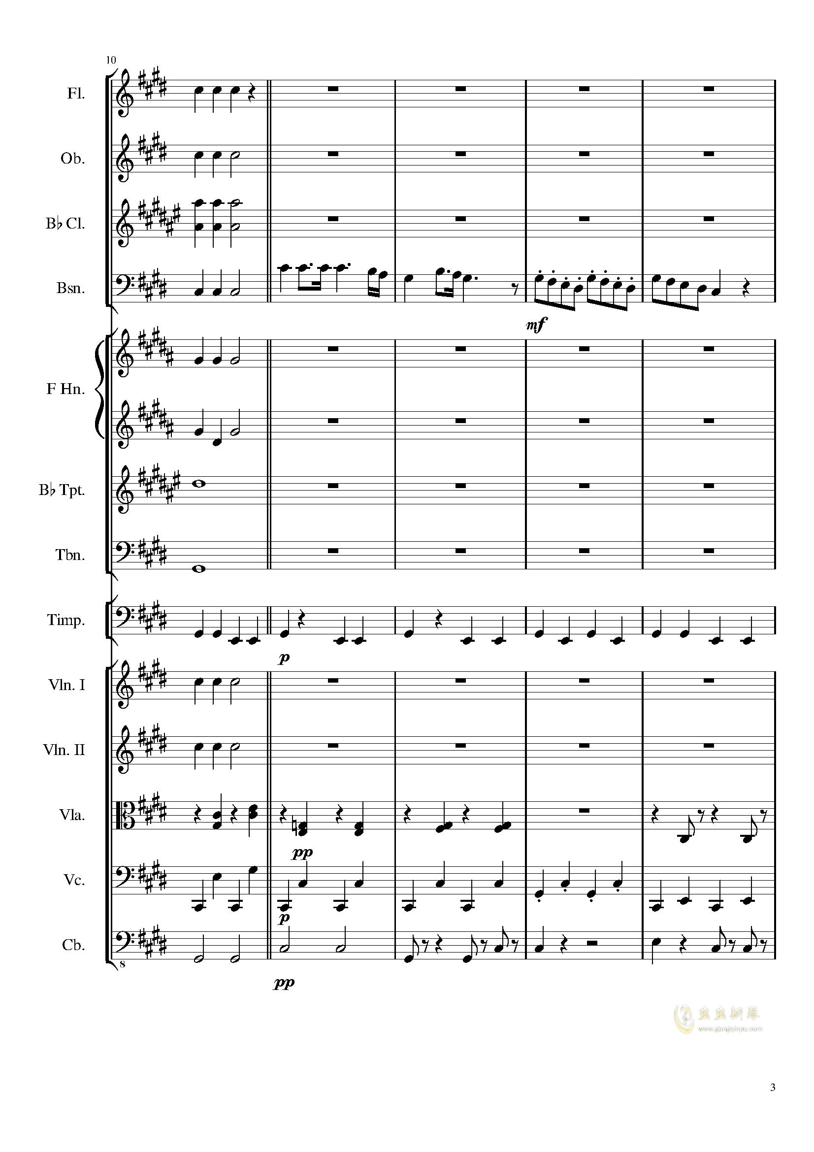 升c小调进行曲钢琴谱 第3页