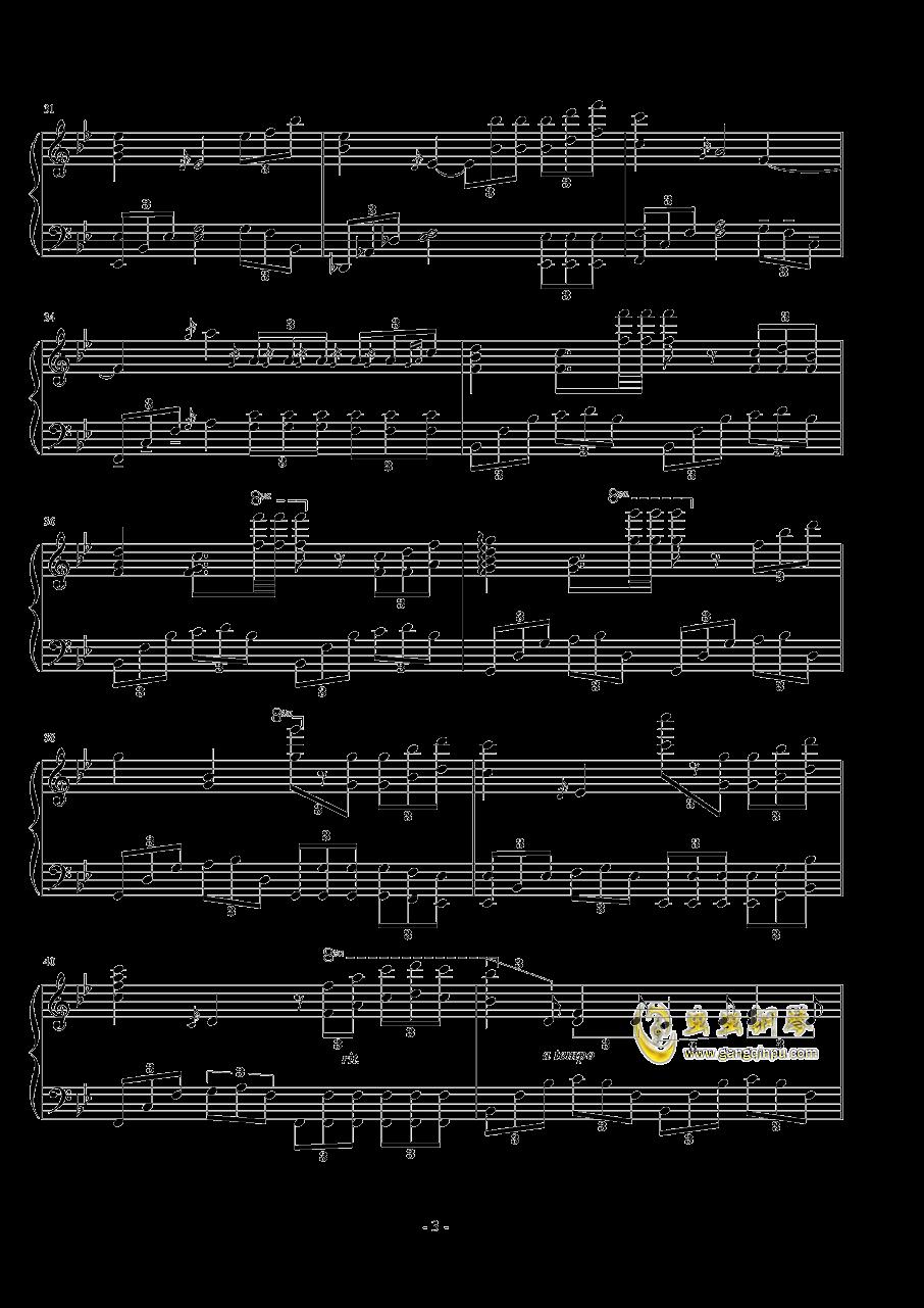 �中漫步钢琴谱 第3页