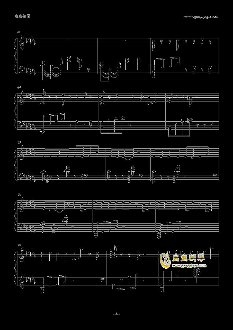 いのちの名前钢琴谱 第4页