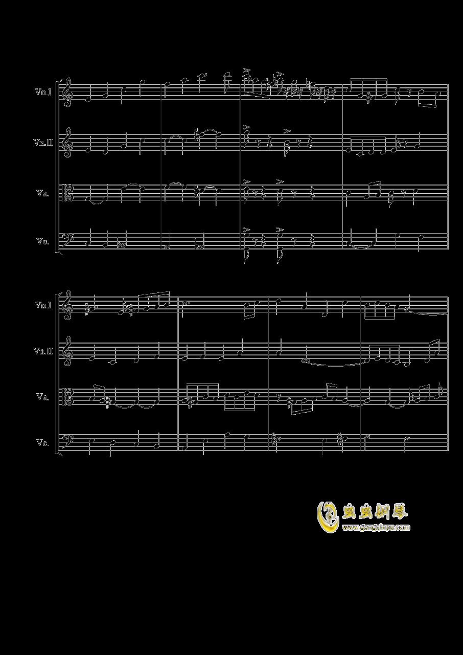 起床歌钢琴谱 第2页