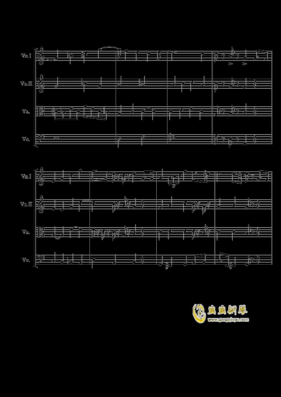 起床歌钢琴谱 第3页