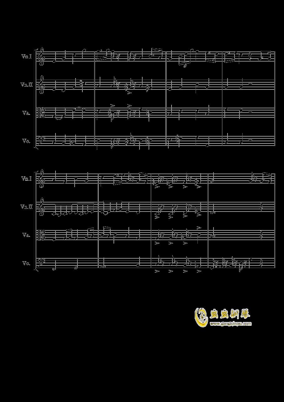 起床歌钢琴谱 第4页
